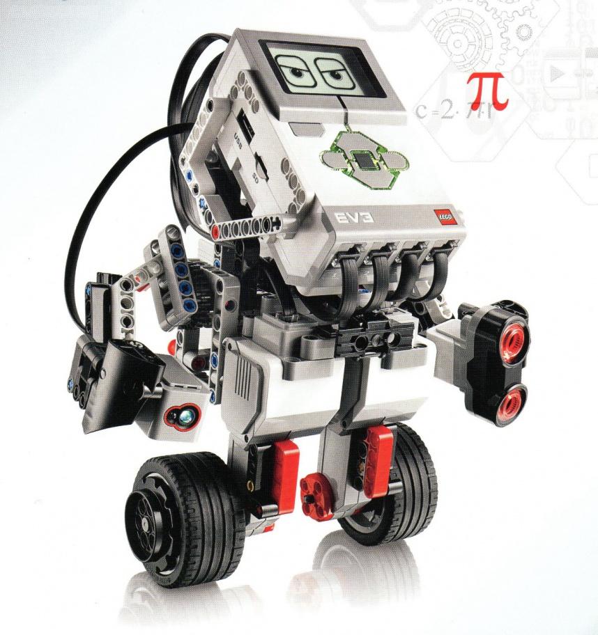教材用ロボットの写真です。