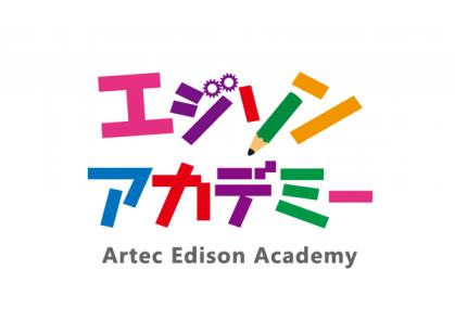 エジソンアカデミーのロゴイラスト